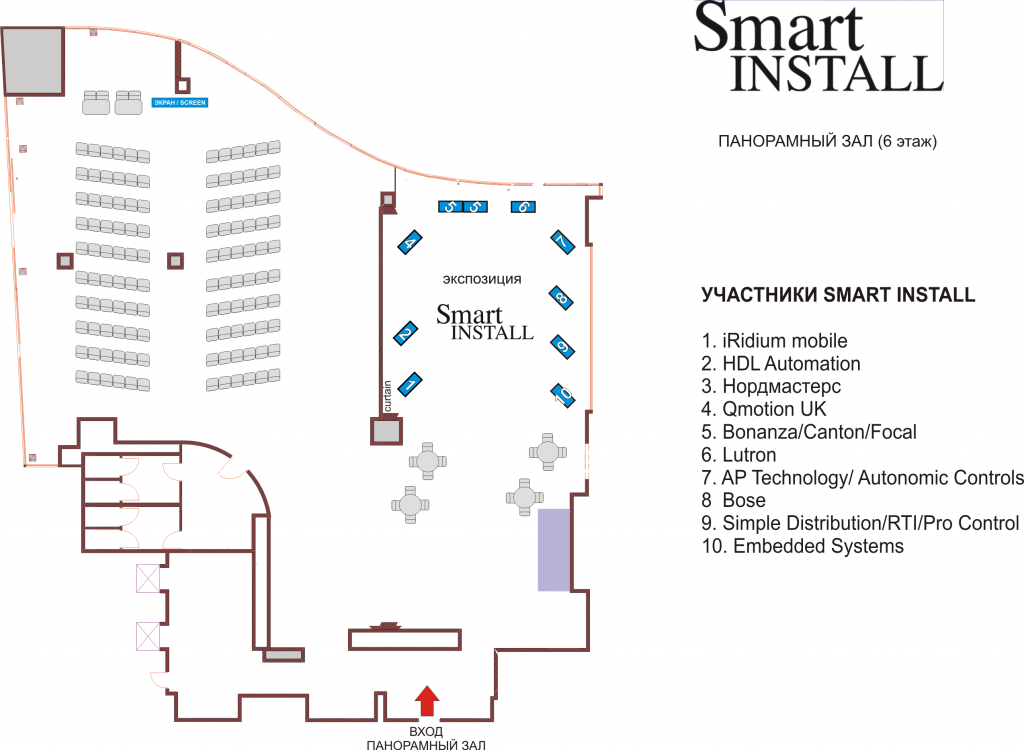 smart_install_plan_ZCARD..png